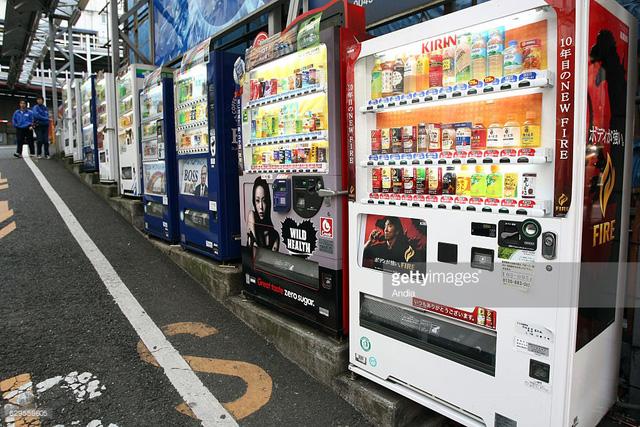Vì sao máy bán hàng tự động phát triển tại Nhật Bản? - Ảnh 1.