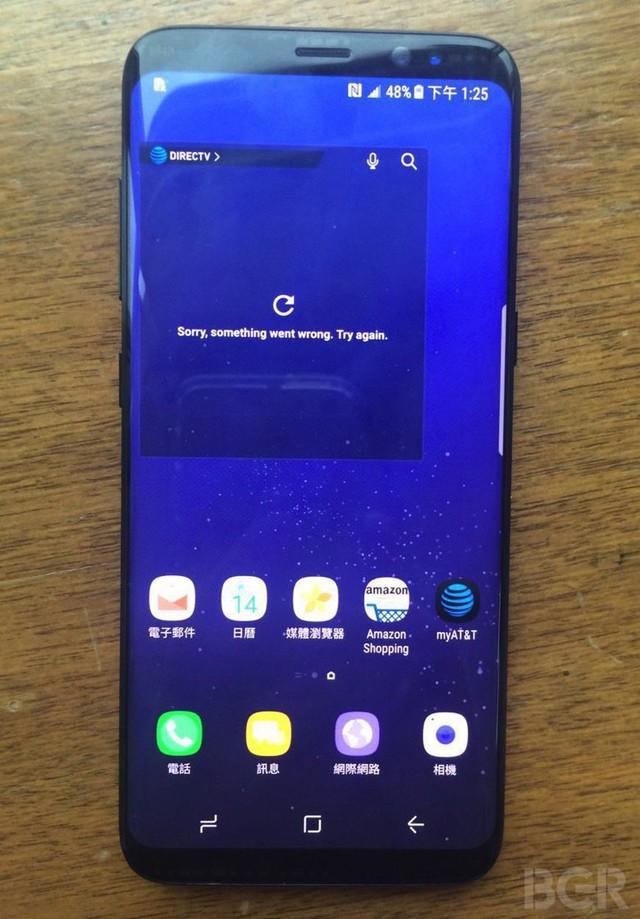 Galaxy S8 vẫn được trang bị jack cắm tai nghe tiêu chuẩn 3,5 mm - Ảnh 1.