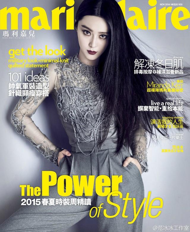 Phạm Băng Băng đứng thứ 2 trong Top 100 mỹ nhân đẹp nhất thế giới 2016 - Ảnh 8.