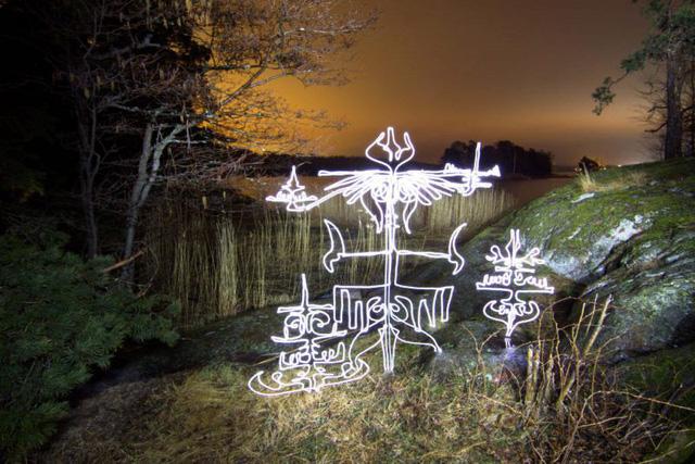 Độc đáo nghệ thuật vẽ tranh bằng ánh sáng - ảnh 21