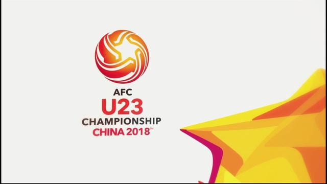 VCK giải vô địch bóng đá U23 châu Á 2018 và những điều thú vị - Ảnh 1.