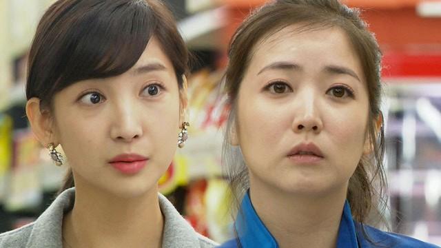 Gặp lại Michil xinh đẹp của Những nàng công chúa nổi tiếng trong phim mới  trên
