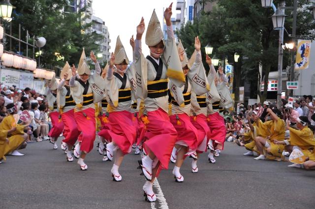 Lễ hội múa Awa Odori tại Nhật Bản thu hút hơn 1 triệu người - Ảnh 2.