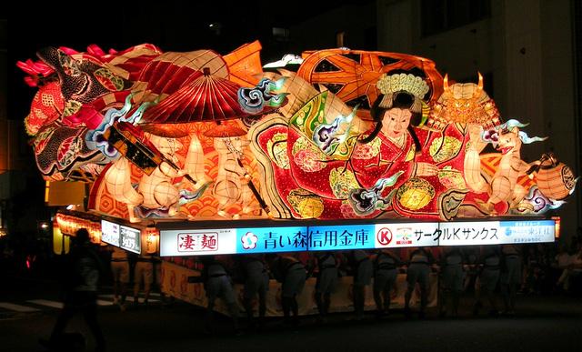 Lễ hội đèn lồng khổng lồ ở Nhật Bản - Ảnh 1.