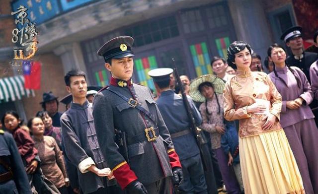 Lâm Tâm Như trở lại với siêu phẩm kinh dị Nhà số 81 Kinh thành bản 2017 - Ảnh 3.