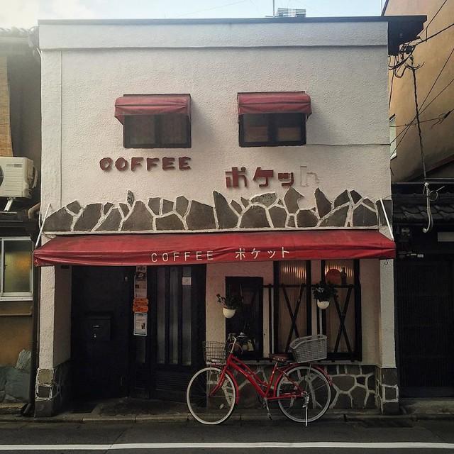 Thích thú với muôn vàn ngôi nhà tí hon độc đáo ở Kyoto - Ảnh 16.
