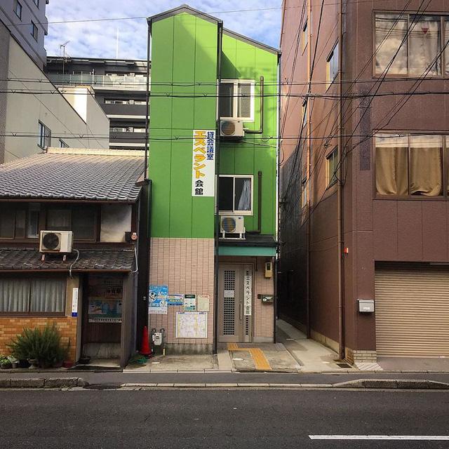 Thích thú với muôn vàn ngôi nhà tí hon độc đáo ở Kyoto - Ảnh 11.