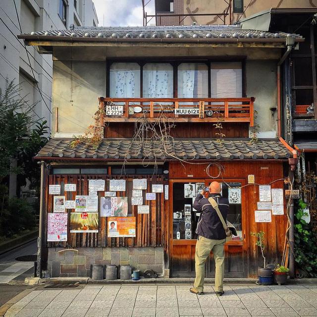 Thích thú với muôn vàn ngôi nhà tí hon độc đáo ở Kyoto - Ảnh 19.