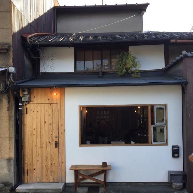 Thích thú với muôn vàn ngôi nhà tí hon độc đáo ở Kyoto - Ảnh 13.