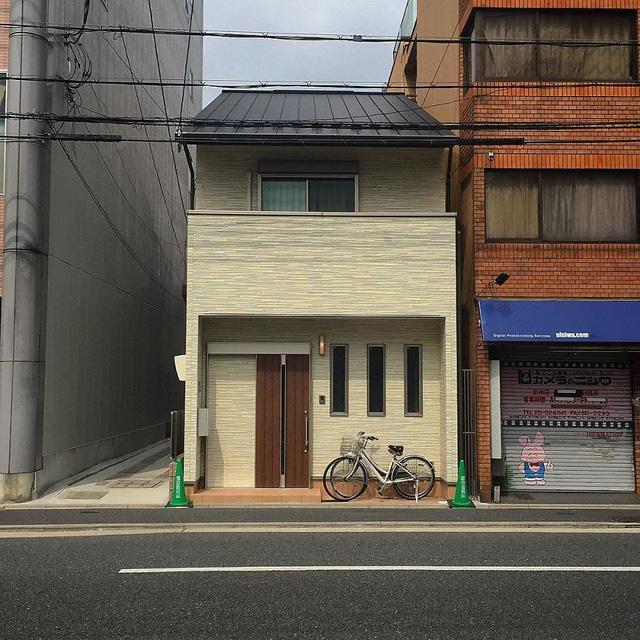 Thích thú với muôn vàn ngôi nhà tí hon độc đáo ở Kyoto - Ảnh 1.
