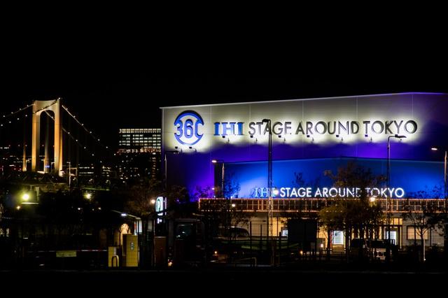 Nhà hát 360 độ đầu tiên tại Nhật Bản - Ảnh 1.