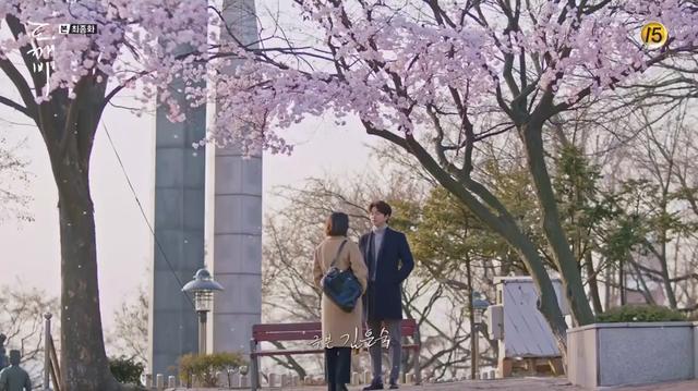 6 cảnh cầu hôn đẹp nhất trong phim Hàn khiến mọi cô gái tan chảy - Ảnh 2.