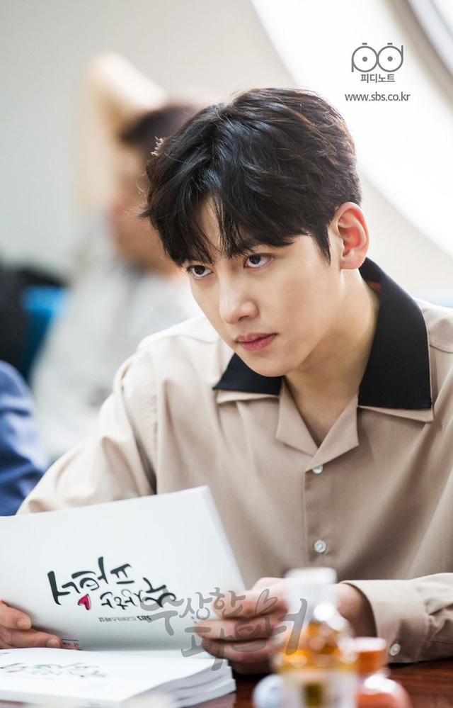Ji Chang Wook tình tứ bên người tình mới - Ảnh 5.