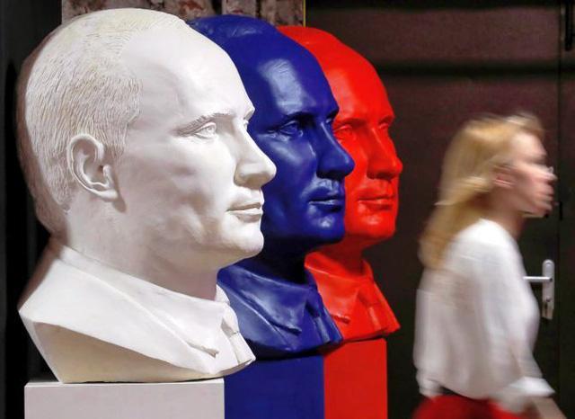 Triển lãm về Tổng thống Putin tại Moscow - ảnh 3