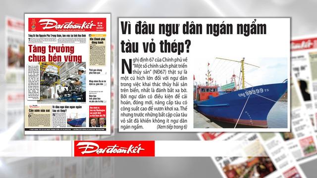 """Tàu vỏ thép """"nằm bờ"""": Cơ sở đóng tàu phải lấy cái tâm, cái trí để phục vụ! - Ảnh 1."""