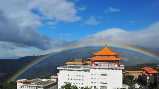 Cầu vồng kỷ lục kéo dài gần 9 giờ ở Đài Loan, Trung Quốc - Ảnh 1.