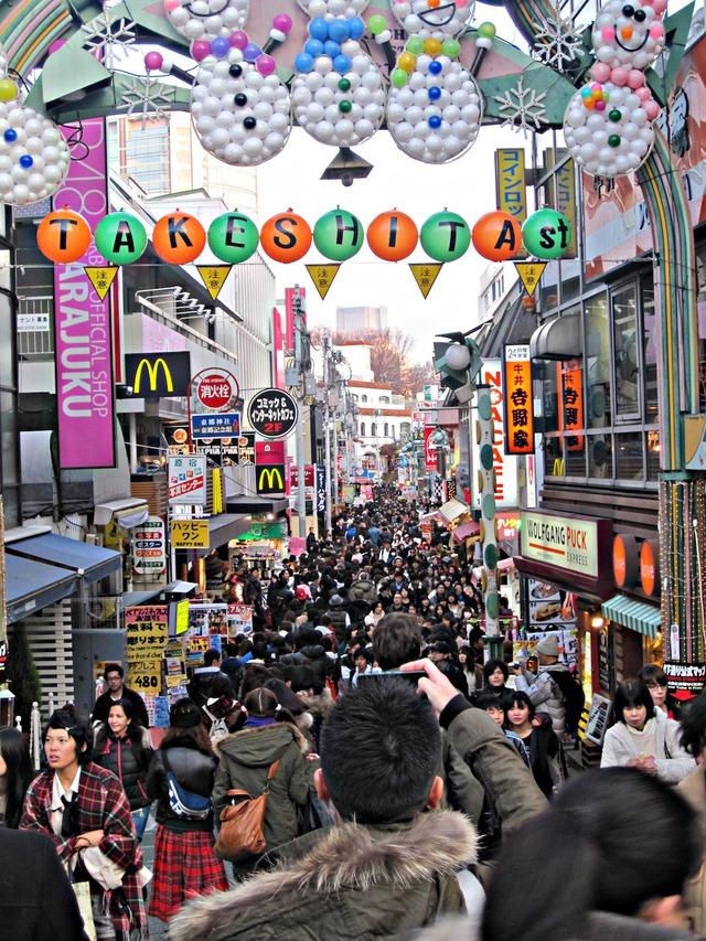 Du khách đến Tokyo không nên bỏ qua những điểm khám phá này - Ảnh 2.