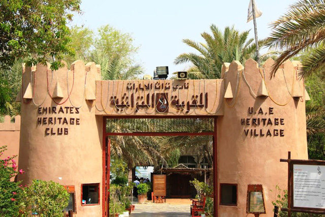Làng di sản và thông điệp từ quá khứ của UAE - Ảnh 1.