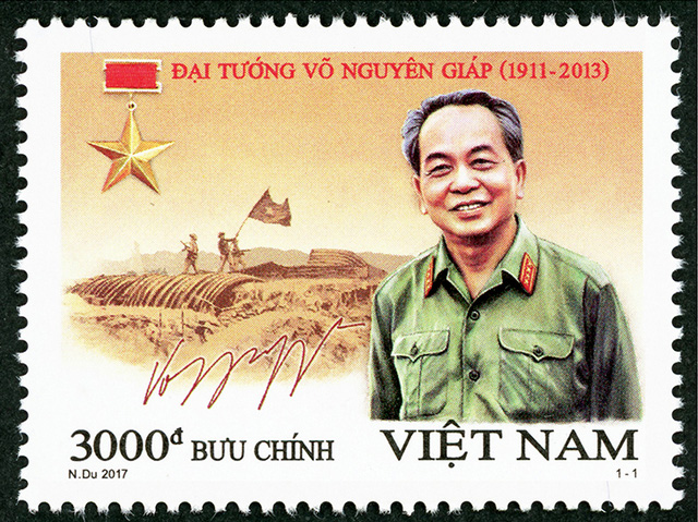 Phát hành đặc biệt bộ tem bưu chính kỷ niệm 106 năm Ngày sinh của Đại tướng Võ Nguyên Giáp - Ảnh 1.