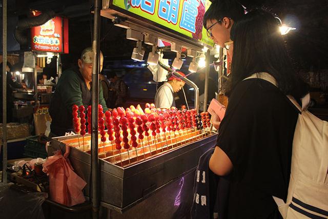 Những món ăn không thể bỏ qua ở chợ đêm Đài Loan (Trung Quốc) - Ảnh 3.