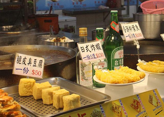 Những món ăn không thể bỏ qua ở chợ đêm Đài Loan (Trung Quốc) - Ảnh 11.