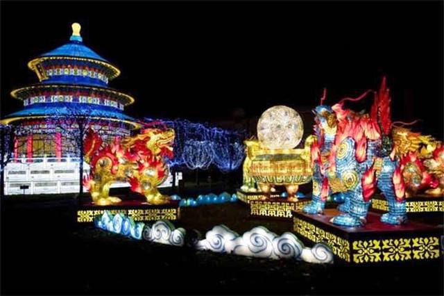 Rực rỡ triển lãm đèn lồng ở Pháp - Ảnh 1.