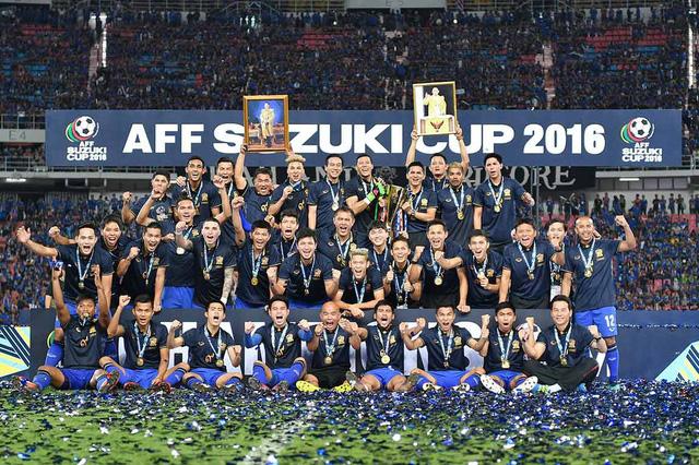 AFF Cup và những điều có thể bạn chưa biết?! - Ảnh 6.