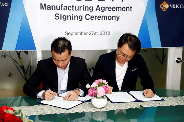 Maxcos Việt Nam ký kết thành công với đối tác Hàn Quốc, sản xuất mỹ phẩm mang thương hiệu Lagivado - Ảnh 1.