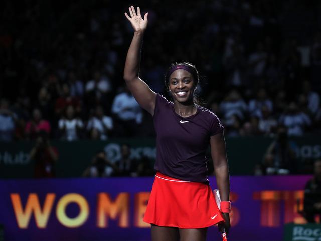 Bảng đỏ WTA Finals 2018: Kerber, Osaka thất bại trận ra quân - Ảnh 2.