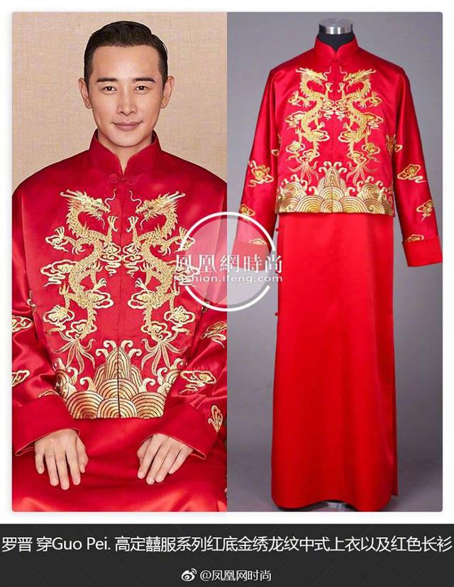 Cận cảnh váy cưới giá 1,3 tỷ đồng của Đường Yên - Ảnh 1.