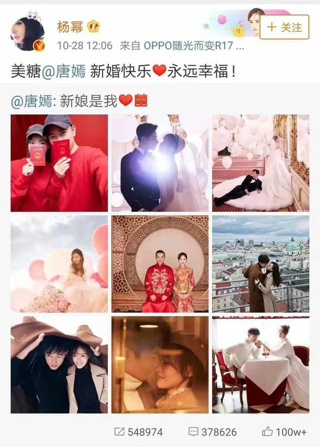 Lưu Diệc Phi - Dương Mịch vắng bóng trong đám cưới Đường Yên - Ảnh 2.