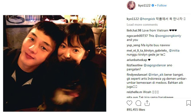 Song Hye Kyo khoe ảnh chụp cực tình cảm nhưng không phải bên Song Joong Ki - Ảnh 1.