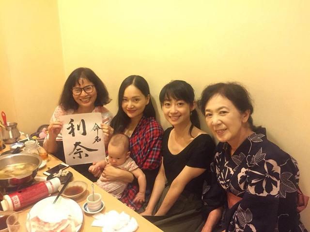 Hết đến Anh, Lan Phương lại đưa con gái 4 tháng tuổi sang Nhật - Ảnh 2.