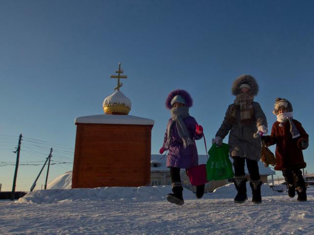 Khám phá 10 địa danh lạnh nhất thế giới - Ảnh 2.