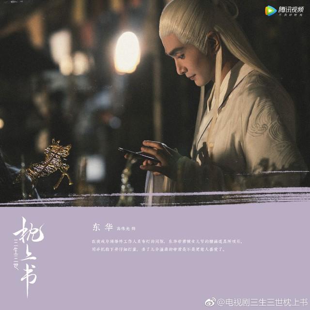 Tam sinh tam thế: Chẩm thượng thư tung loạt poster và video hậu trường đẹp long lanh - Ảnh 2.