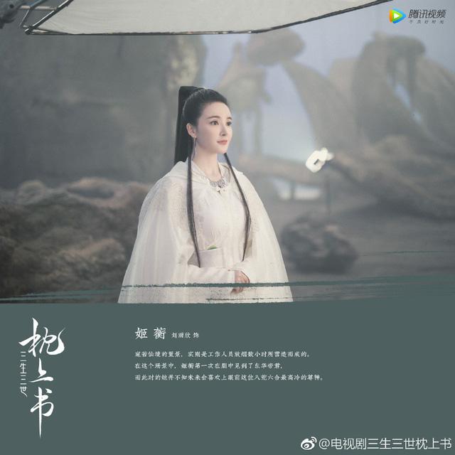 Tam sinh tam thế: Chẩm thượng thư tung loạt poster và video hậu trường đẹp long lanh - Ảnh 6.