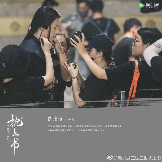 Tam sinh tam thế: Chẩm thượng thư tung loạt poster và video hậu trường đẹp long lanh - Ảnh 7.