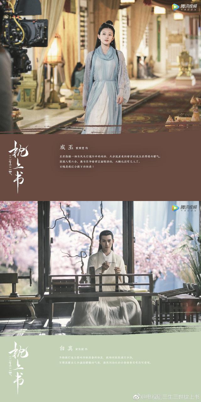 Tam sinh tam thế: Chẩm thượng thư tung loạt poster và video hậu trường đẹp long lanh - Ảnh 8.