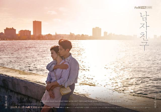 Bố chồng Song Hye Kyo công khai ủng hộ phim mới của con dâu - Ảnh 1.