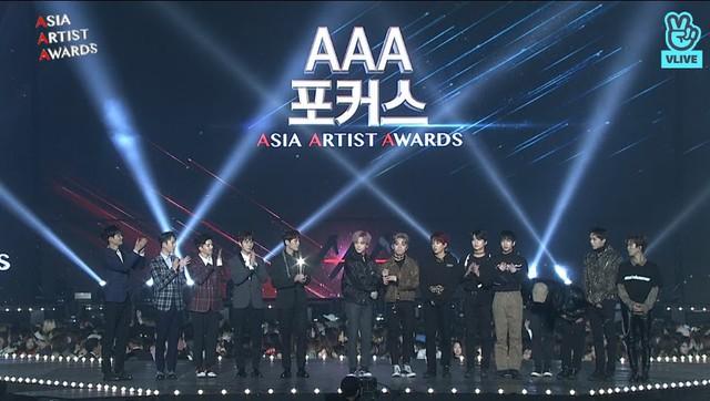 Asia Artist Awards 2018: Đại trà hóa giải Nghệ sĩ của năm khi có đến 20 nghệ sĩ đoạt giải - Ảnh 1.