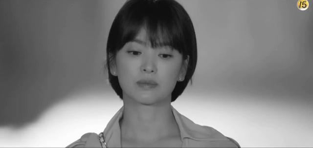 Park Bo Gum đẹp như soái ca, Song Hye Kyo u ám trong teaser phim mới - Ảnh 3.