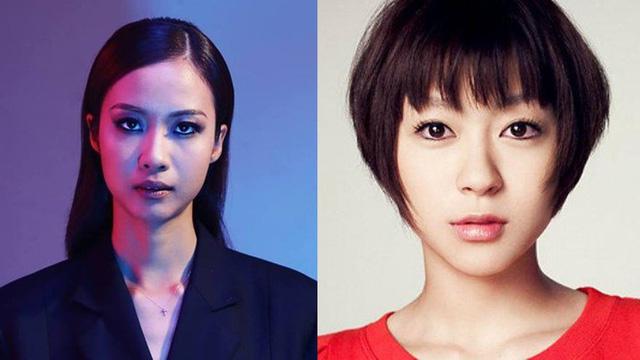 Suboi kết hợp cùng diva hàng đầu Nhật Bản trong ca khúc mới - Ảnh 2.