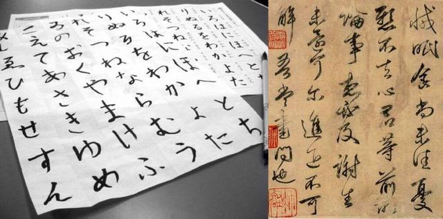 Trực tiếp Thế hệ số 18h30 (5/12): Calligrapher - Thú chơi với bút, mực và giấy - Ảnh 2.