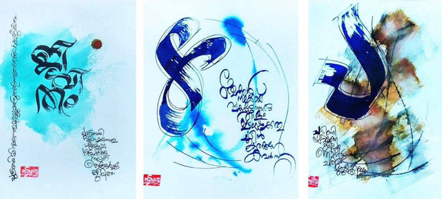 Trực tiếp Thế hệ số 18h30 (5/12): Calligrapher - Thú chơi với bút, mực và giấy - Ảnh 3.