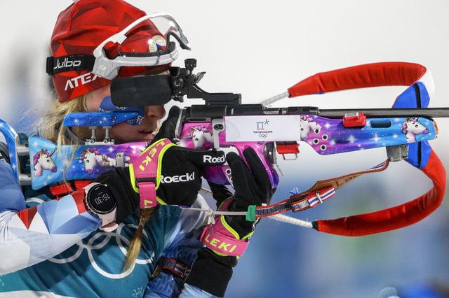 ẢNH: Những hình ảnh ấn tượng ngày thi đấu 12/2 của Olympic PyeongChang 2018 - Ảnh 1.