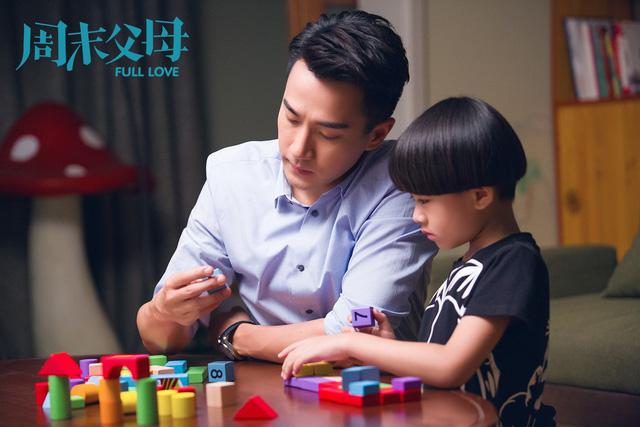 Phim truyện Trung Quốc mới trên VTV1: Tình yêu đong đầy - Ảnh 1.