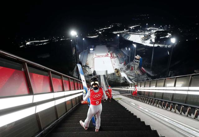 Những hình ảnh ấn tượng trong ngày thi đấu thứ 5 tại Olympic Pyeongchang 2018 - Ảnh 7.