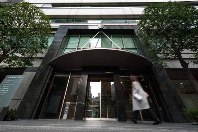 Nhật Bản vào cuộc vụ sàn giao dịch tiền ảo Coincheck bị tấn công - Ảnh 1.