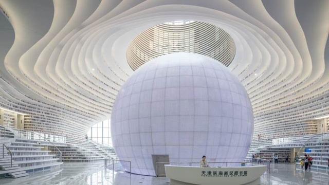 Ngỡ ngàng vũ trụ sách khổng lồ ở Trung Quốc - Ảnh 3.