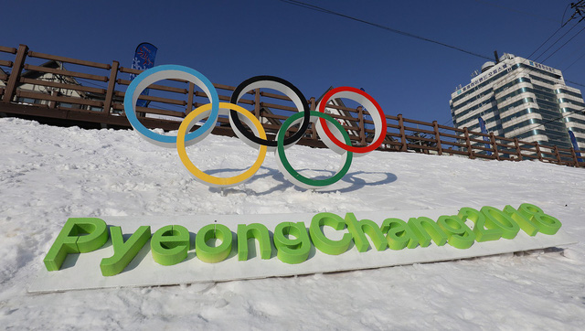 CHÍNH THỨC: Đài Truyền hình Việt Nam sở hữu bản quyền Olympic Pyeongchang 2018 - Ảnh 1.
